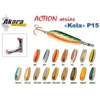 AKARA Kola Action P15 SH (28g. 90mm AB34/AB35)