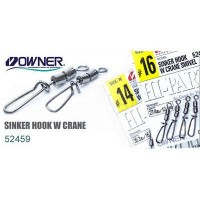 Sinker Hook W Crane Swivel 52459 #12
