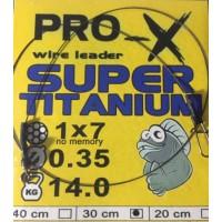 Титановый поводок PRO-X 40sm-8.0kg