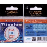 Титановый поводок 15sm-5.4kg