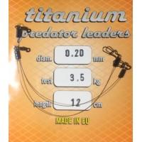 Титановый поводок 12sm-3.5kg