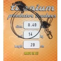 Титановый поводок 20sm-11.0kg