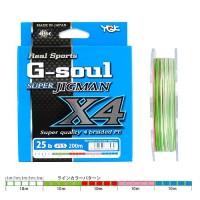 YGK G-SOUL SUPER JIGMAN X4 200m #0.5