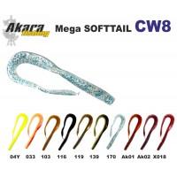 AKARA Mega SOFTTAIL «CW-8» 033