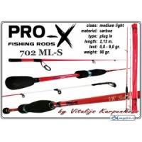 PRO-X VK Series 702 ML-S