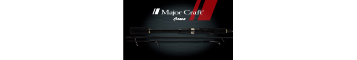 Major Craft Ceana