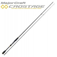 Major Craft Crostage 2.59 (CRX-862EL)