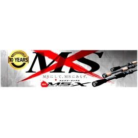 Majorcraft MS-X  2.13 (MXC-70X)