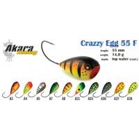AKARA Crazy Egg 55 F A8