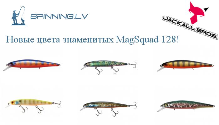 MagSquad128